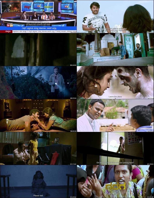 Mantram (2017) Screenshots