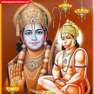 Jai Shree Ram Full HD images