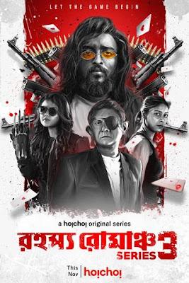 Rahasya Romancha (Tales of Mystery) (2020) [SEASON 1,2,3] Hindi WEB Series 720p HDRip HEVC x265