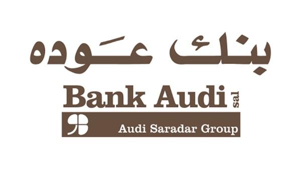 وظائف بنك عودة خدمة عملاء مصر 2021