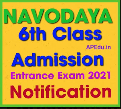 Invitation of applications for Navodaya 'admission