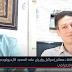 من فيينا: العرب بين محورين الإسرائيلي و الإيراني !