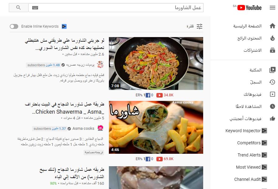 محتوى الطبخ