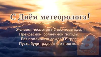 что это за праздник, когда отмечают в России и мире