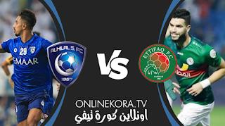 مشاهدة مباراة الهلال والاتفاق بث مباشر اليوم 06-11-2020 في الدوري السعودي