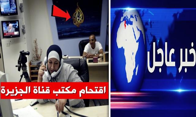 Tunisie: Fermeture du bureau de la chaîne Al Jazira Qatar