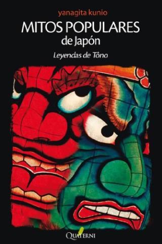 Mitos Populares de Japón: Leyendas de Tôno
