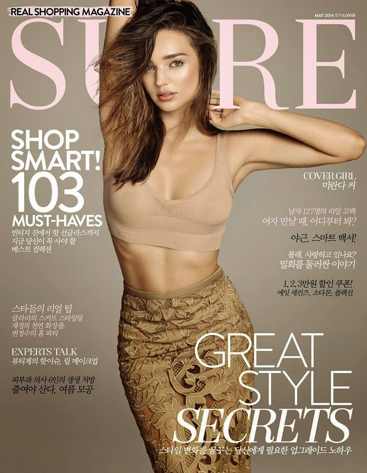 Miranda Kerr wears nude bralet for the Sure Korea May 2014 cover