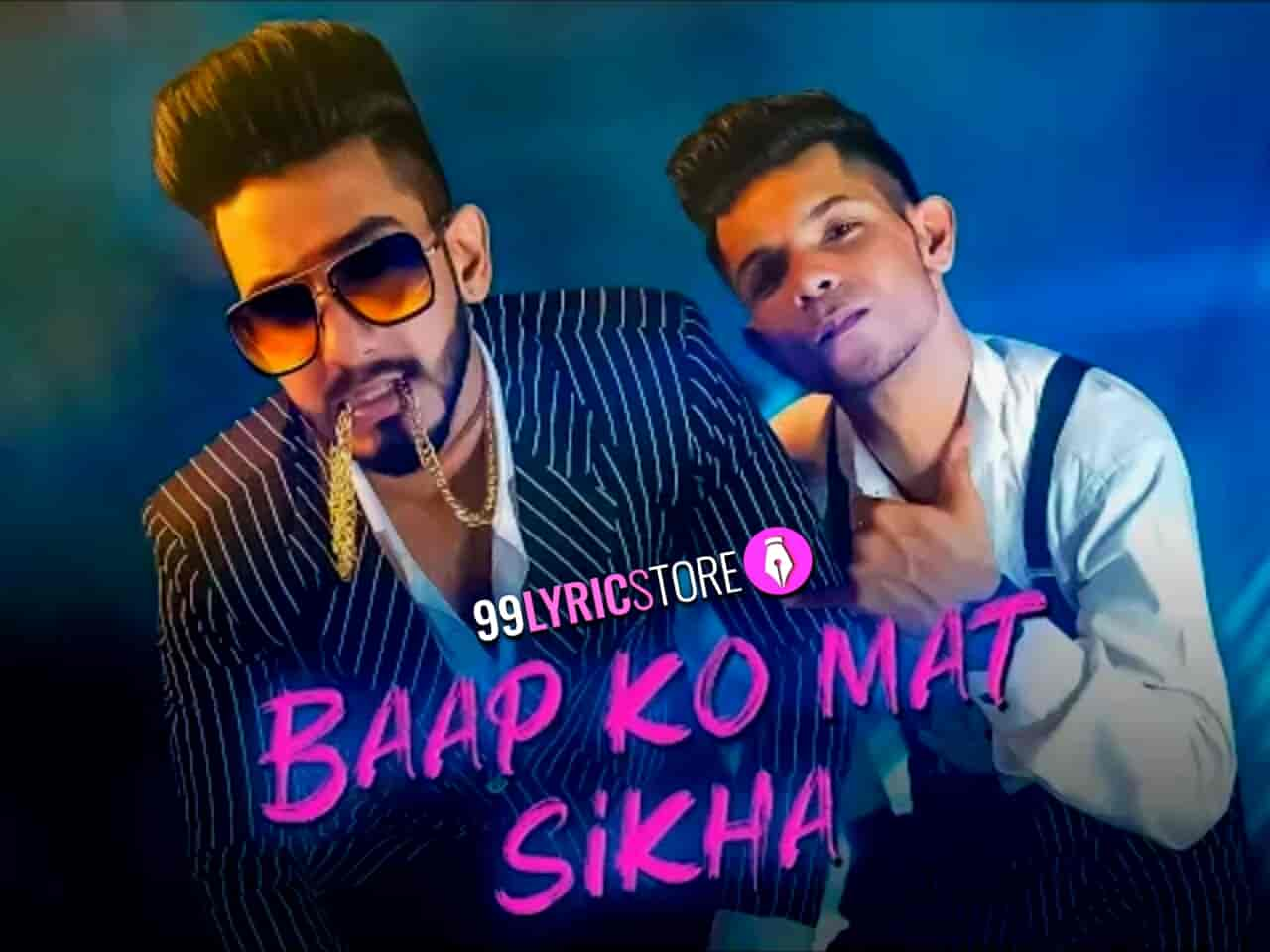 Baap Ko Mat Sikha Song Images By Nandy Tens