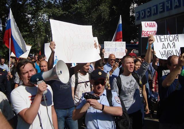 Несогласованное с властями шествие и митинг в Самаре против пенсионного грабежа организованное сторонниками Алексея Навального 09.09