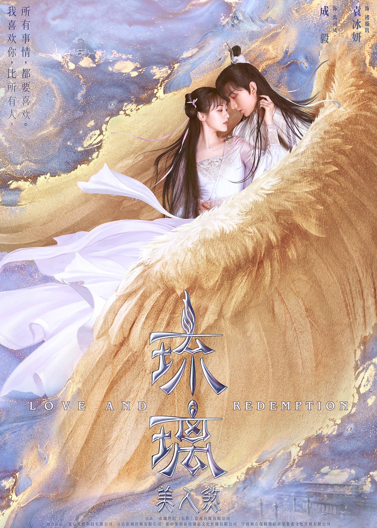 Xem Phim Lưu Ly Mỹ Nhân Sát - Love And Redemption