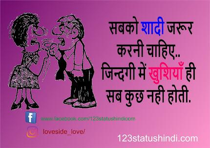 funny quotes   comedy shayari   funny Status in Hindi