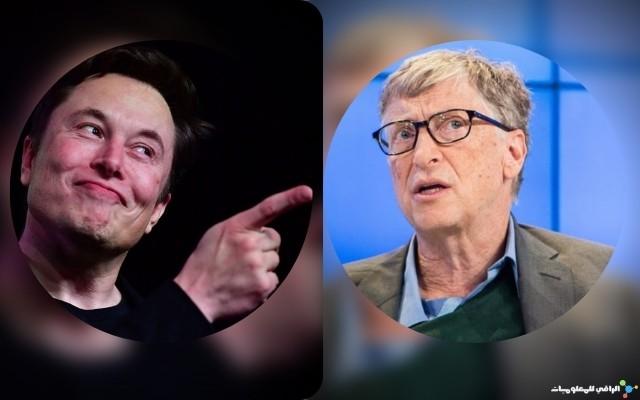 إيلون ماسك يتفوق على بيل غيتس ويصبح ثاني أغنى شخص في العالم