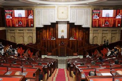 Maroc- La Chambre des représentants regrette que le Parlement européen soit instrumentalisé par quelques eurodéputés