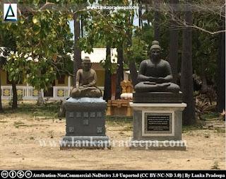 Buddha Walawwa statue