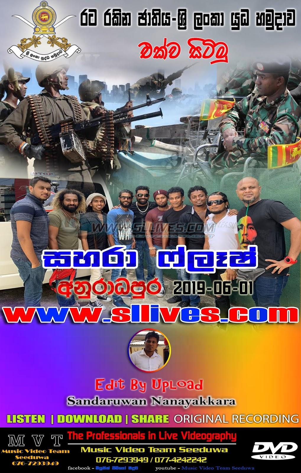 sahara live show mp3 free download