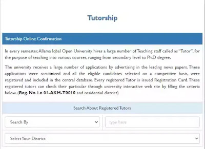 How to find AIOU tutor spring 2021?