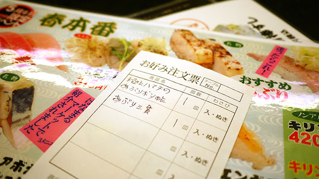 梅丘壽司の美登利 回し壽司 活 (迴轉壽司) - 東京池袋 | EAT + SHOP