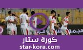 نتيجة مباراة الزمالك ونادي مصر بث مباشر كورة ستار اون لاين لايف 18-08-2020 الدوري المصري
