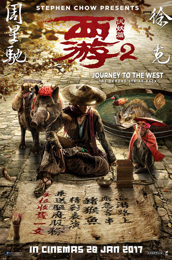Journey to the West 2 2017 Dual Audio
