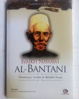 Buku Syaikh Nawawi Al-Bantani | Toko Buku Aswaja Surabaya