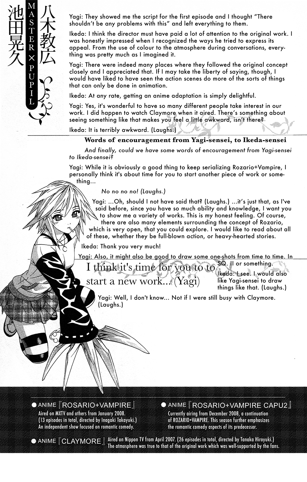 Meaning Of See The Little Works Bio Yagi On Page 3 That Was Me Took Like An Hour And I Got Stuck Ikeda One Next Up Databooks