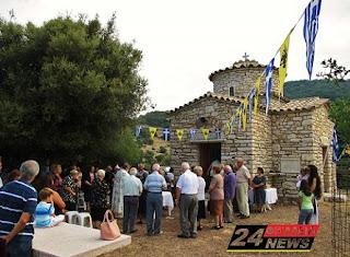 ΤΡΙΑΝΤΑ ΦΙΓΑΛΕΙΑΣ: Εκκλησιασμός το Σάββατο 14 Ιουλίου στον Άγιο Νικόλαο