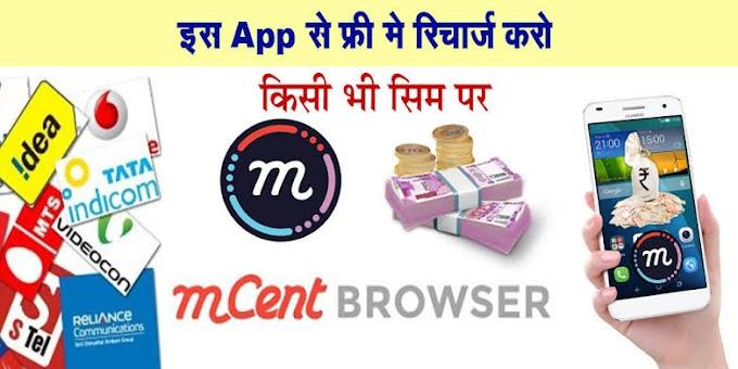 छात्रों के लिए खास एप्लीकेशन, इस एप्प से आप 1 दिन में हजारों रुपये कमा सकते है