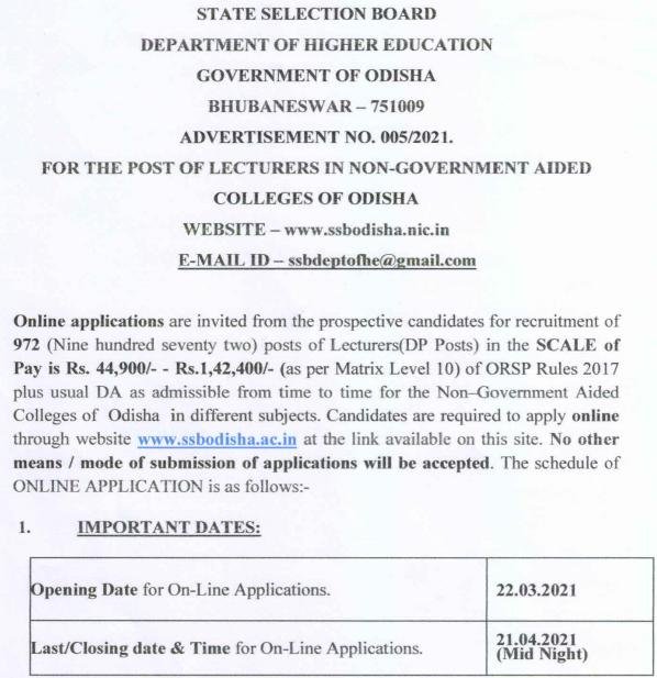 Odisha SSB Lecturer online form 2021