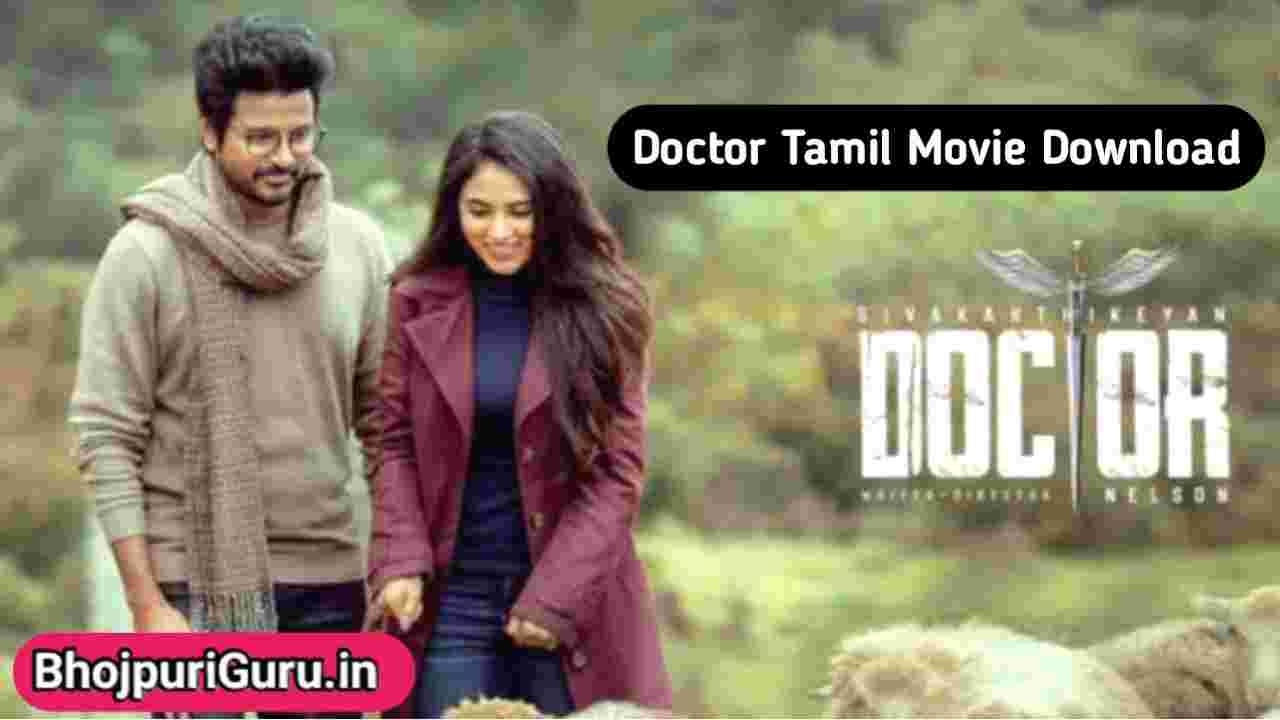Doctor Tamil Movie Download Movierulz