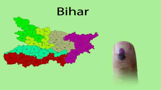 बिहार में दूसरे चरण की वोटिंग शुरू, 17 जिलों की 94 सीटों पर हो रहा मतदान