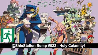 #022 - Holy Calamity! - JoJo's Bizarre Adventure: Stardust Crusaders - Holy Calamity