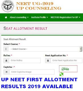 UP NEET First Allotment Results 2019 Rank list @ upneet.gov.in 1