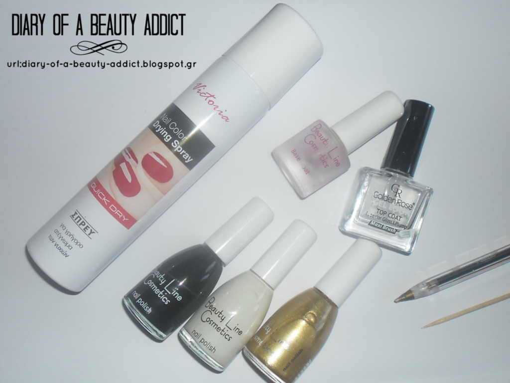 Inspired Nails: Daisy Marc Jacobs ▎Simply Nails