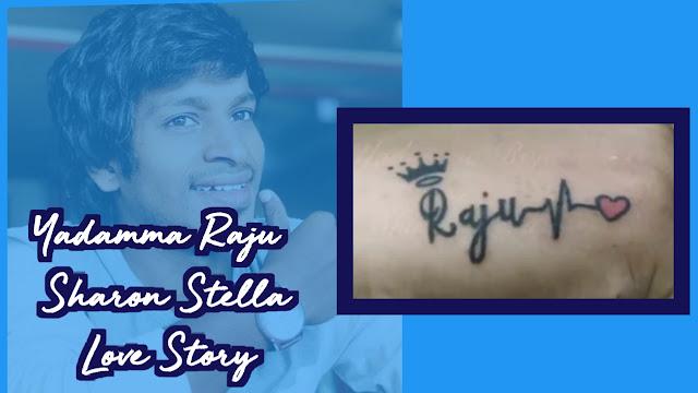 Yadamma Raju Sharon Stella Love Story Video