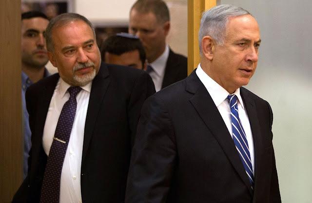 Israeli Political Crisis: Netanyahu Fails To Form Government