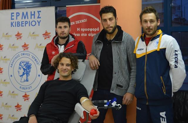 """Ευχαριστίες των """"Δεσμών Αίματος"""" για την 110η εθελοντική αιμοδοσία στο Κιβέρι"""
