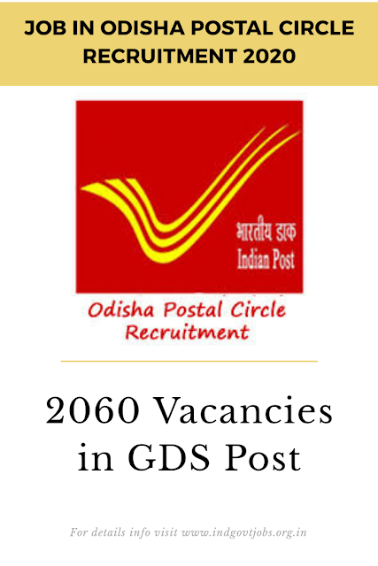 Job in Odisha