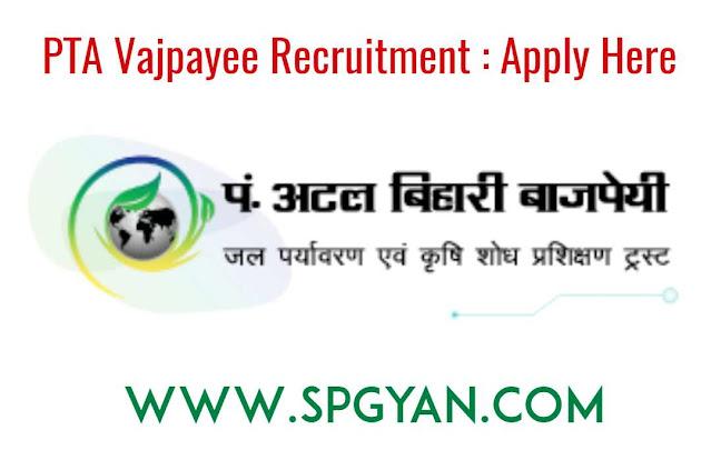 PTA Vajpayee Recruitment 2020