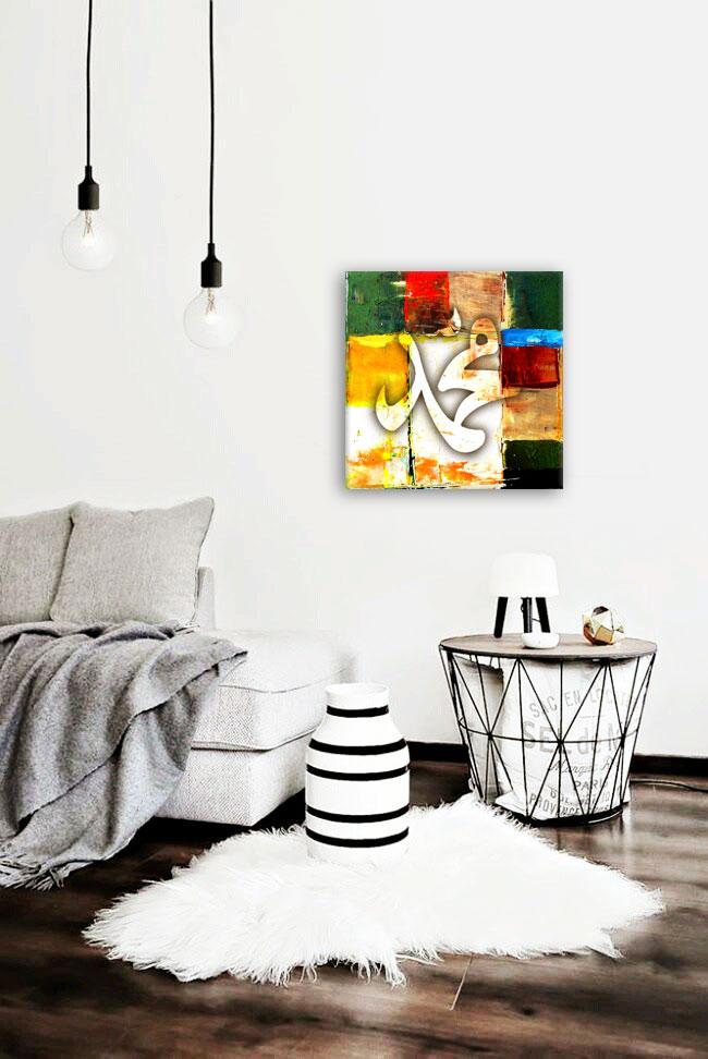 lukisan kaligrafi muhammad modern
