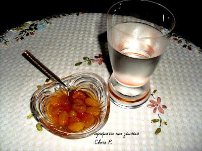 Πιατάκι με γλυκό κουταλιού κσταφύλι σουλτανίνα και ποτήρι με δροσερό νερό