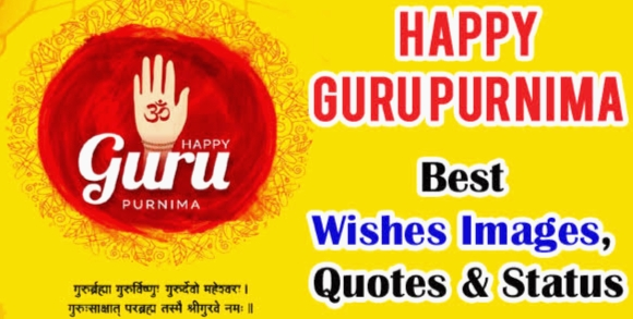 guru purnima,guru purnima quotes,guru purnima 2019,guru purnima 2020,guru purnima speech,guru purnima images,guru purnima status,guru purnima msg,guru purnima images,guru purnima images hd download,images of guru purnima,Happy Guru Purnima HD Images Which and Question WhatsApp Dp & History  HD Wallpaper Which Image