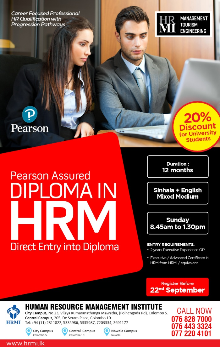 https://hrmi.lk/index.php/diplomas/diploma-in-hrm