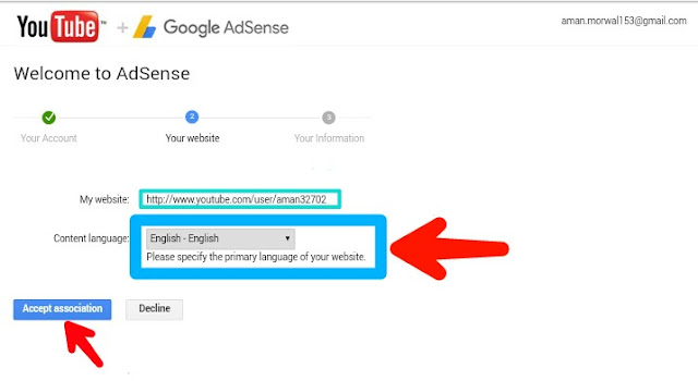 Youtube-ko-google-adsense-se-connect-kaise-kare