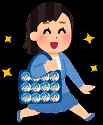 痛バッグを持つ人のイラスト(青)