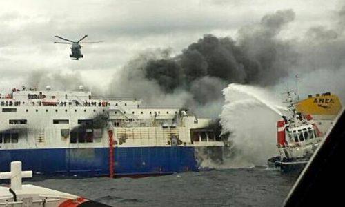 """Την ενοχή των 5 κατηγορουμένων από τους συνολικά 11, για τη πολύνεκρη φωτιά που είχε εκδηλωθεί τα ξημερώματα της 28/12/2014 από άγνωστη αιτία, στο γκαράζ του φορτηγού οχηματαγωγού πλοίου """"Norman Atlantic"""" με ιταλική σημαία ανοιχτά της Αδριατικής, αποφάσισε το Πρωτοδικείο Πειραιά."""