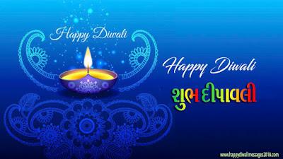 happy-diwali-wishes-in-gujarati-font-greeting-card--free-download