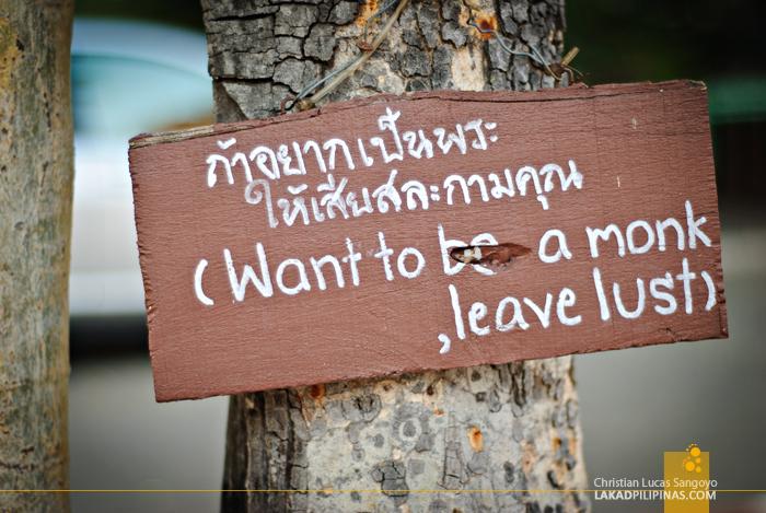 Wat Chedi Luang Sign