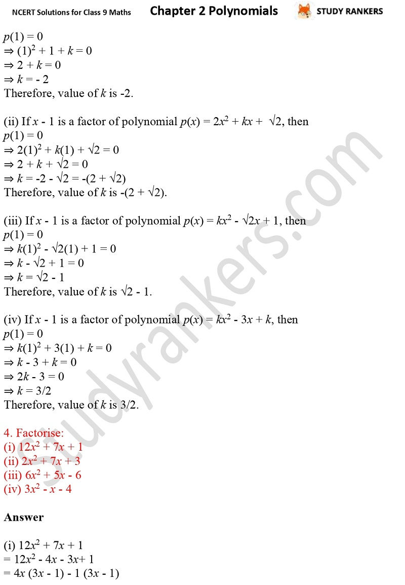 NCERT Solutions for Class 9 Maths Chapter 2 Polynomials Part 14