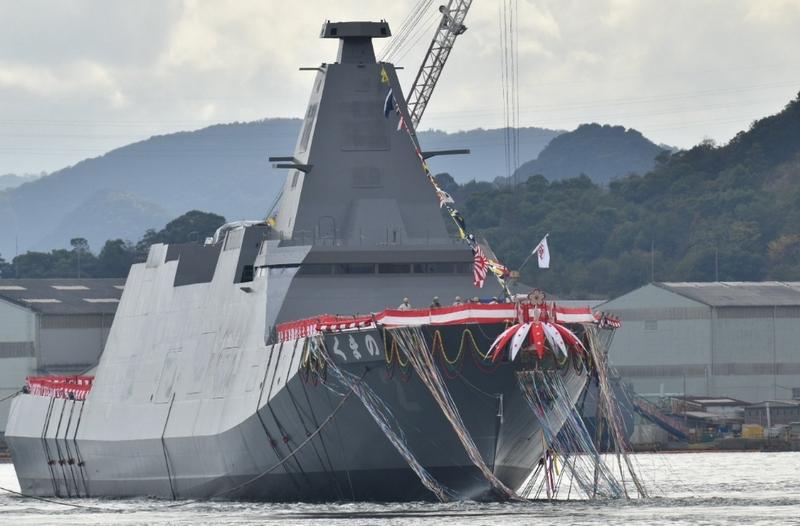 desarrollo defensa y tecnologia belica: Japón lanza su segunda fragata 30FFM Kumano para la marina japonesa